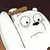 DeathGun141's avatar