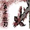 Deathmask99's avatar