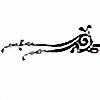 decoleft-plz's avatar