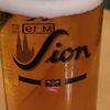 decompres's avatar