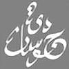 deeJuusan's avatar