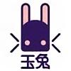 DeeperMadness's avatar