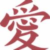 Deidara465's avatar