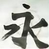 Dekupower's avatar
