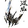 Dekus's avatar