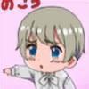 DeliciousxSouls's avatar