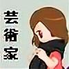 Demielle's avatar