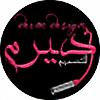 DermDesign's avatar