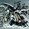 derpyisbestpony4444's avatar