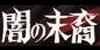 Descendants-Darkness's avatar