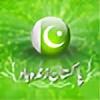 DesignerPK's avatar