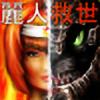 DesperadoR13's avatar