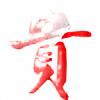 DeviantCalieL's avatar