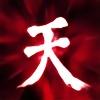 DevilSnake1088's avatar