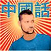 Dextorius's avatar