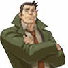 DickGumshoe123's avatar