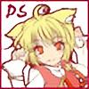 DieSulzbacher's avatar