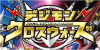 DigimonXrosWars's avatar