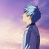 Din-chan-chan's avatar