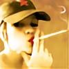 dinanta's avatar