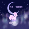 divinedupri's avatar