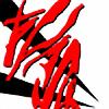 DivinImpero's avatar