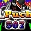 djpuchie's avatar