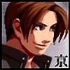 DKusanagi's avatar