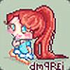 DM9Rei's avatar