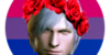DMCFanPride's avatar