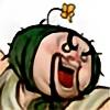 dmqian's avatar