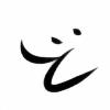 dobemaryu's avatar