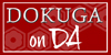 Dokuga-on-DA's avatar