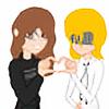 Dorklord6's avatar