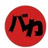 DracoDarkblade's avatar