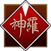 DracoRattus's avatar