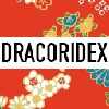 dracoridex's avatar