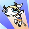 Dragon-Goddess-Ryoko's avatar