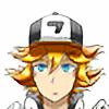 dragon0514's avatar