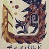 Dragonillustrations's avatar