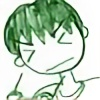 dragonlizard89's avatar