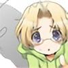 DragonOnigiri's avatar