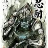 dragonslayre's avatar