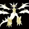 Dragothedragon123's avatar