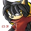 drakshadow666's avatar