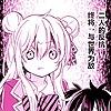 DrawJoy1's avatar