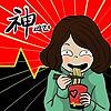 dreamsaddict's avatar