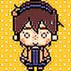 Dreamydeer's avatar