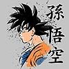 DrG0ku's avatar