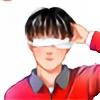 Drimzt92's avatar